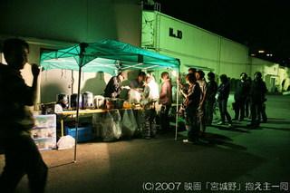 IMG_7529-s.jpg